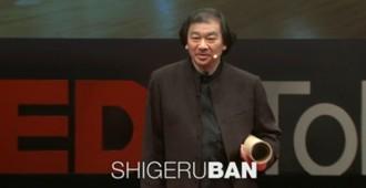 TED Talks > Shigeru Ban: Refugios de emergencia hechos de papel