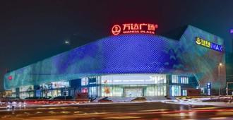 China: Centro Comercial en Wuhan - UNStudio