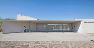 Argentina: Jardín Municipal Barranquitas Sur, Ciudad de Santa Fe