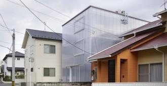 Japón: Casa en Tousuienn, Hiroshima - Suppose Design Office