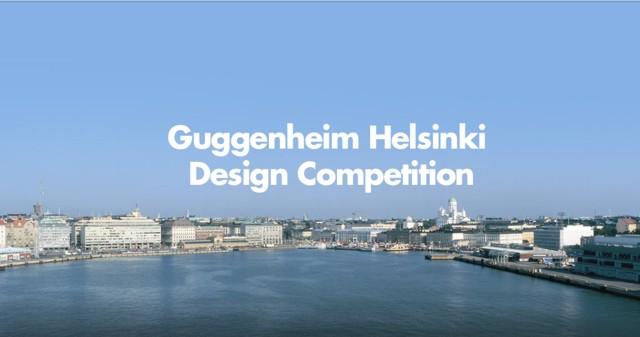 Se anunció el concurso internacional para el Guggenheim Helsinki
