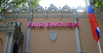Bienal de Venecia 2014: Pabellón de Rusia, 'Fair Enough: Russia's Past Our Present'