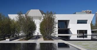 Canadá: Imágenes del 'Aga Khan Museum', Toronto - Fumihiko Maki
