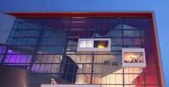 'Muziekcentrum Tivoli Vredenburg', Utrecht - NL Architects