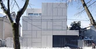 Eslovenia: 'Villa Criss-Cross Envelope', Liubliana - OFIS Arhitekti