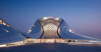 China: Opera de Harbin - MAD Architects