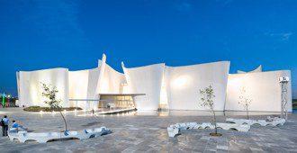 México: Museo Internacional del Barroco, Puebla - Toyo Ito & Associates