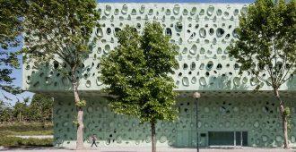 Portugal: Edificio IB-S, campus de Azurém, Universidad de Minho - Cláudio Vilarinho