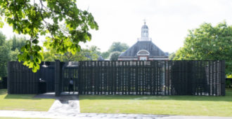 Londres: Serpentine Gallery Pavilion 2018 - Frida Escobedo